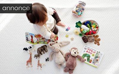 Prøv de fantastiske babypakker